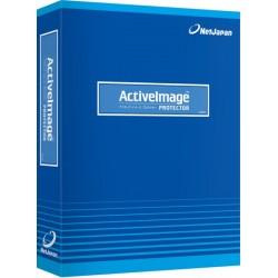 ActiveImage Protector (Backup Software)