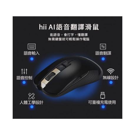 Hii HM-1 AI Voice Mouse語音翻譯滑鼠
