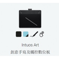 Wacom Intuos Art drawing board (pen+touch)