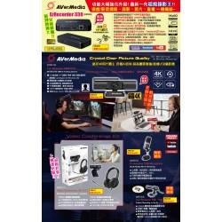 AVerMedia EZ Recorder/Live Streamer Cam/Mic