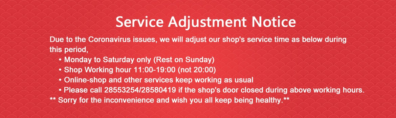 Service time adjustment